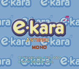 e-kara US Volume 8