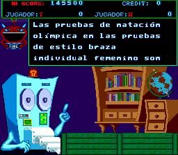 Master Boy (1991)