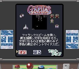 Gaplus Phalanx