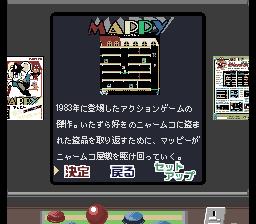 Namco Nostalgia 1 (Mappy)