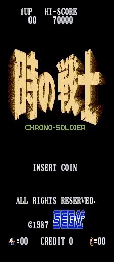 Toki no Senshi - Chrono Soldier