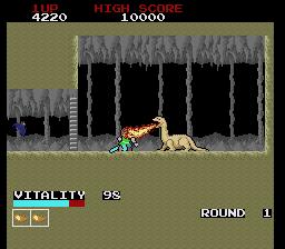 Namco Nostalgia 2 - Dragon Buster