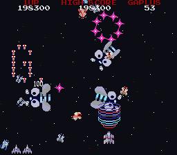 Namco Nostalgia 2 - Gaplus