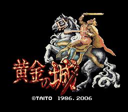 Taito Nostalgia 1 - Gladiator