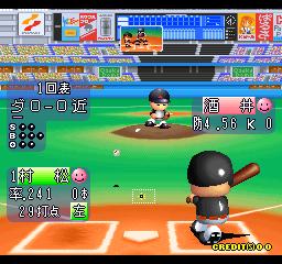 Jikkyou Powerful Pro Yakyuu EX '98