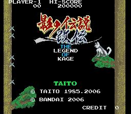 Taito Nostalgia 1 - Legend of Kage