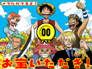 Otakara Itadaki Luffy Kaizoku-Dan!