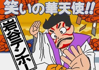 Warai no Hana Tenshi