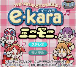 e-kara with G-8