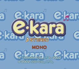 e-kara Pro Headset