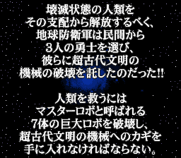Geigeki Go Go Shooting