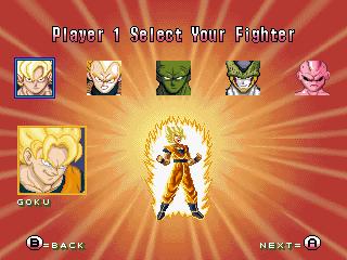 JAKKS Dragon Ball Z