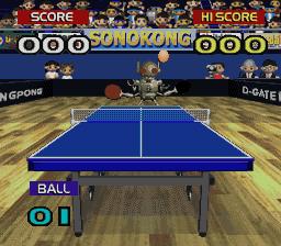 Excite Ping Pong (Korea)