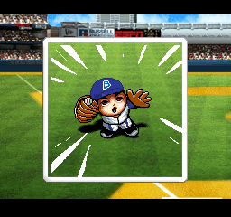 Excite Sports 48 in 1 Baseball