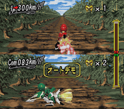 Mahou Taiketsu Magiranger - Magimat de Dance and Battle