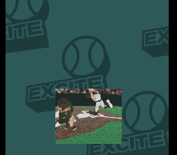 Excite Stadium DX