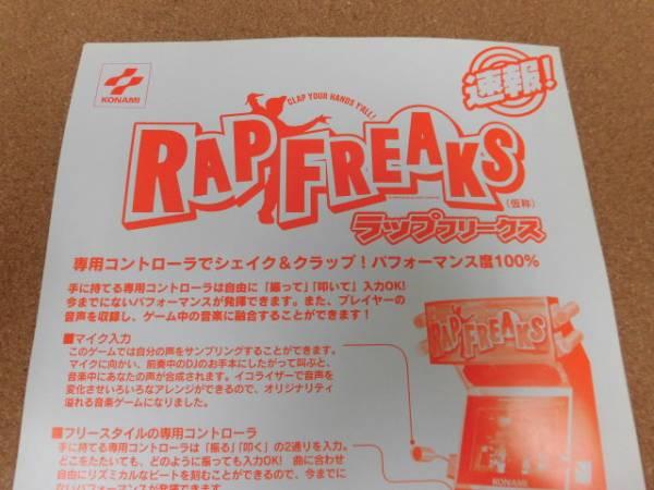 file rapfreaks flyera jpg undumped