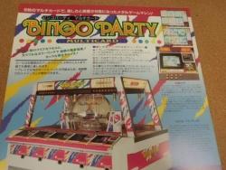 Bingo Party Multicards - Undum...