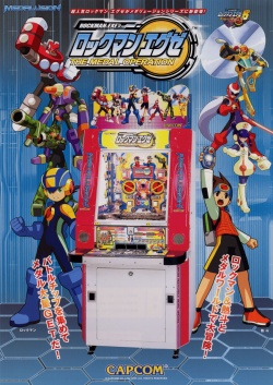 Rockman Exe The Medal Operation flyer.jpg